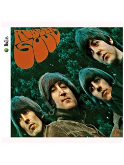 The Beatles: In My Life Digital Sheet Music | Alto Saxophone