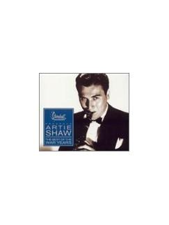 Hoagy Carmichael: Stardust Digital Sheet Music | Easy Piano