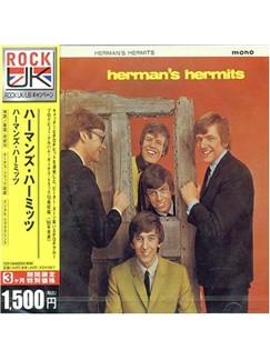 Herman's Hermits: I'm Into Something Good Digital Sheet Music | Lyrics & Chords (with Chord Boxes)