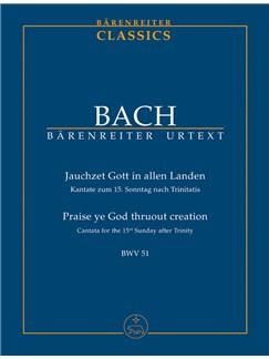 J.S. Bach: Cantata No. 51 - BWV 51 (Study Score) Books | Choral, Orchestra