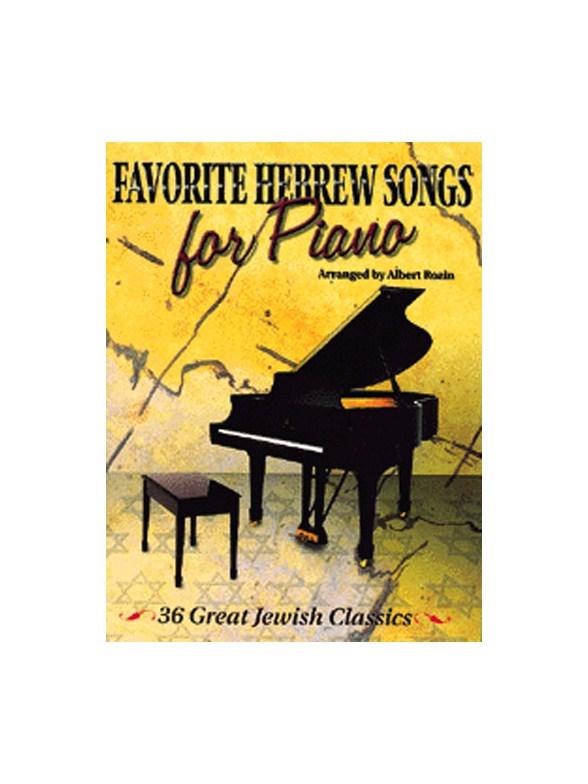 Buy Jewish Guitar Sheet Music Online Store