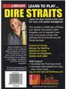 Lick Library: Learn To Play Dire Straits