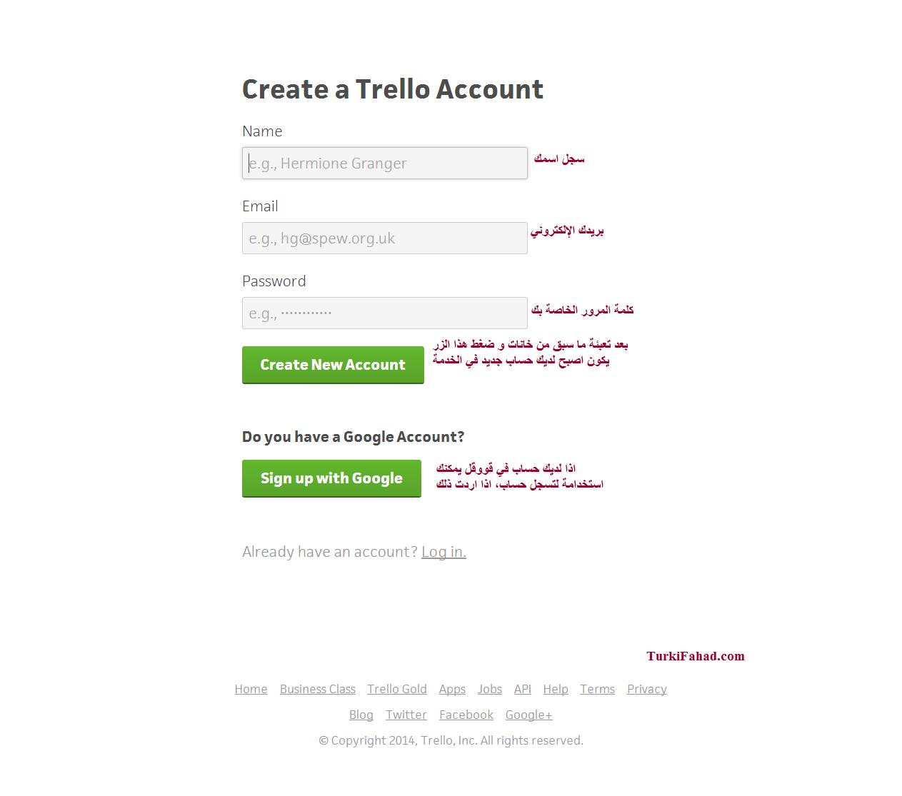 صفحة تسجيل حساب جديد لخدمة Trello