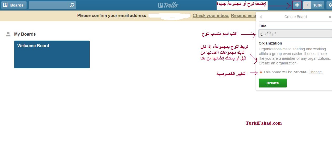 الصفحة الرئيسية لحسابك - إضافة لوح أو مجموعة