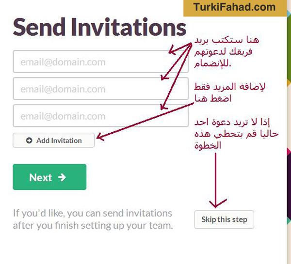 الخطوة 7 لإنشاء صفحة فريق في خدمة Slack