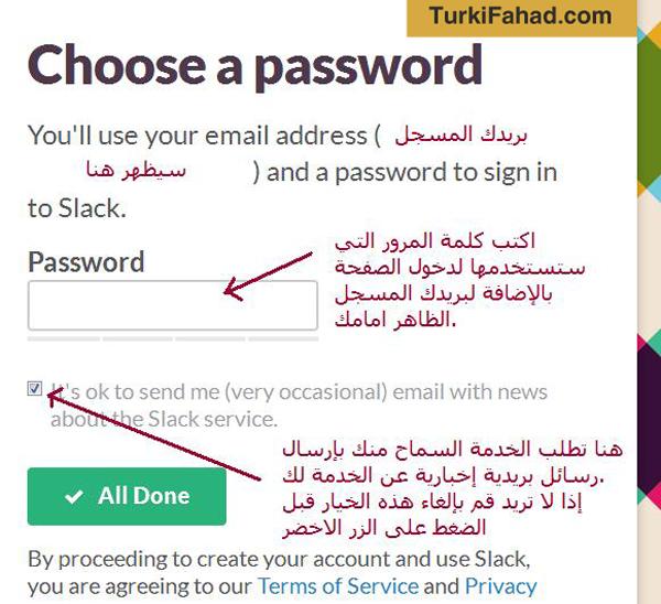 الخطوة 9 لإنشاء صفحة فريق في خدمة Slack