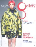 Fashion Gallery Asia magazine