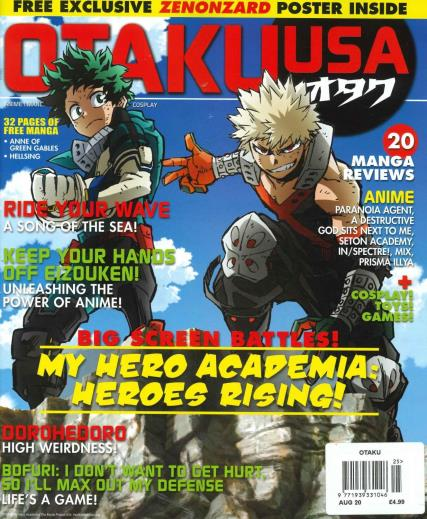 Otaku Magazine Subscription / Buy At UniqueMagazines.co.uk