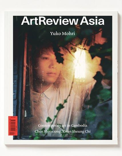 ArtReview Asia magazine