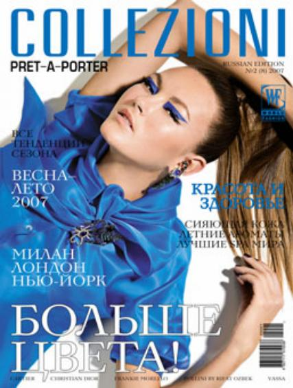 Collezioni pret a porter magazine subscription for Pret a porter uk