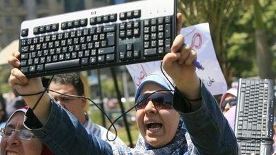 Protesta de mujeres árabes