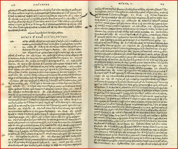 Libro VIII. Las Leyes. Platón.