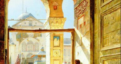 Gustav Bauernfeind (German , 1848-1904) – The Gate of the Great Umayyad Mosque in Damascus .
