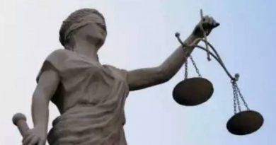 la imagen de la Justicia
