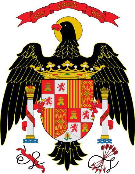 Escudo de España, 1977-1981