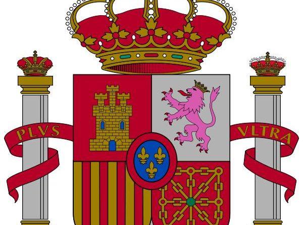 Escudo de España, 1981