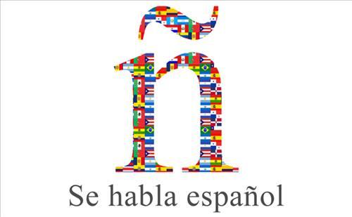 NUESTRA LENGUA ES EL ESPAÑOL, NO EL CASTELLANO.