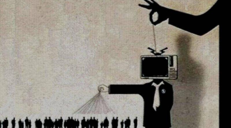 El Mainstream,