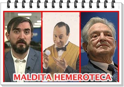 MALDITA HEMEROTECA O LAS AMISTADES PELIGROSAS