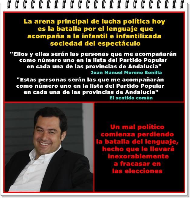 Luego, el PP se pregunta por qué lleva 40 años sin gobernar en Andalucía