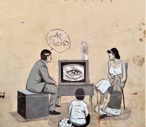 La sociedad de la desinformación