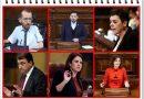 Señor Roures ¿Qué oportuna la huelga de ayer en el Congreso, no? Por Rafael Gómez de Marcos