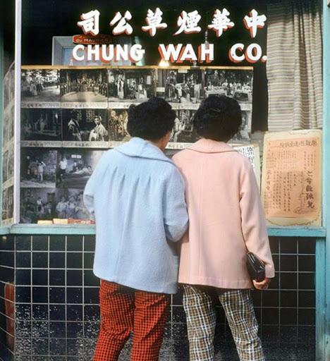 El chino que nos tosió. Fotografía de Fred Herzog