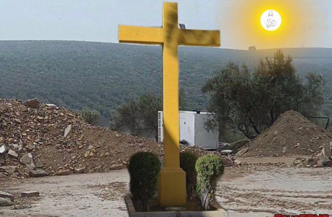 La verdadera historia de la Cruz de Aguilar de la Frontera, que el comunismo quiere que olvidemos. Ilustración de Tano