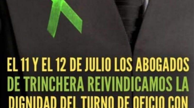 Día 12 de julio, de la Justicia Gratuita