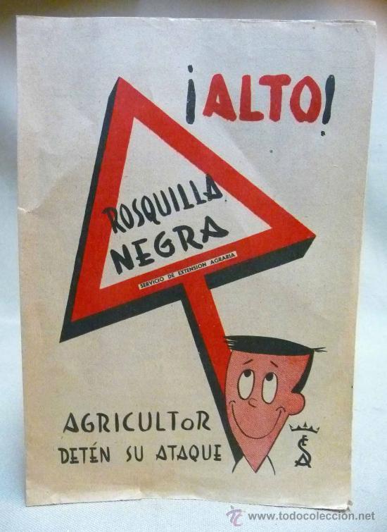 De la historia del Servicio de Extensión Agraria