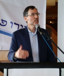 Rabbi Dr. Ronen Lubitch