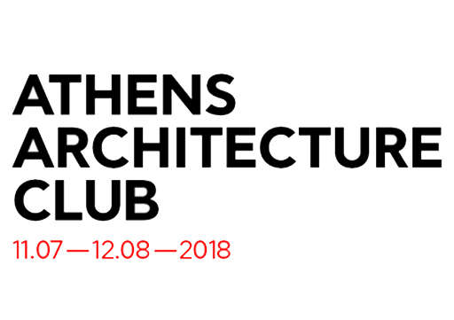 Athens Architecture Club