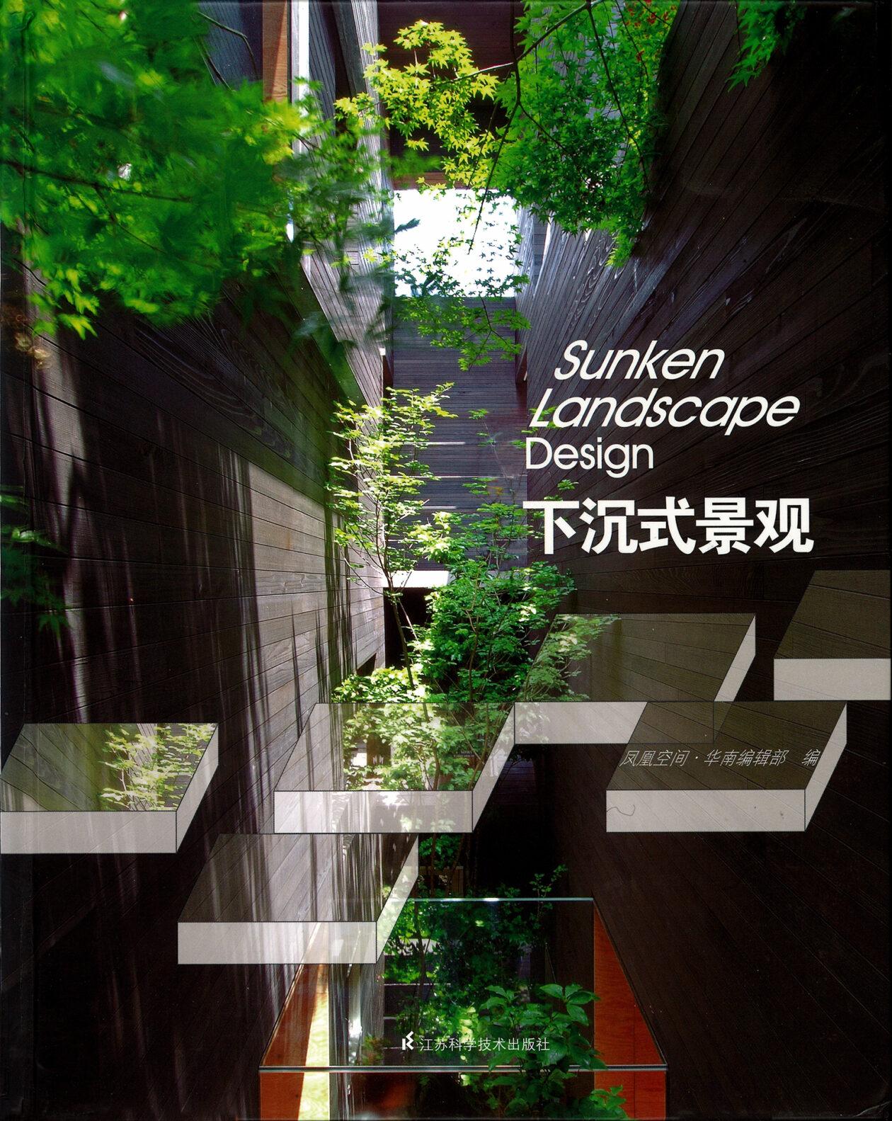 Sunken Landscape Design 01