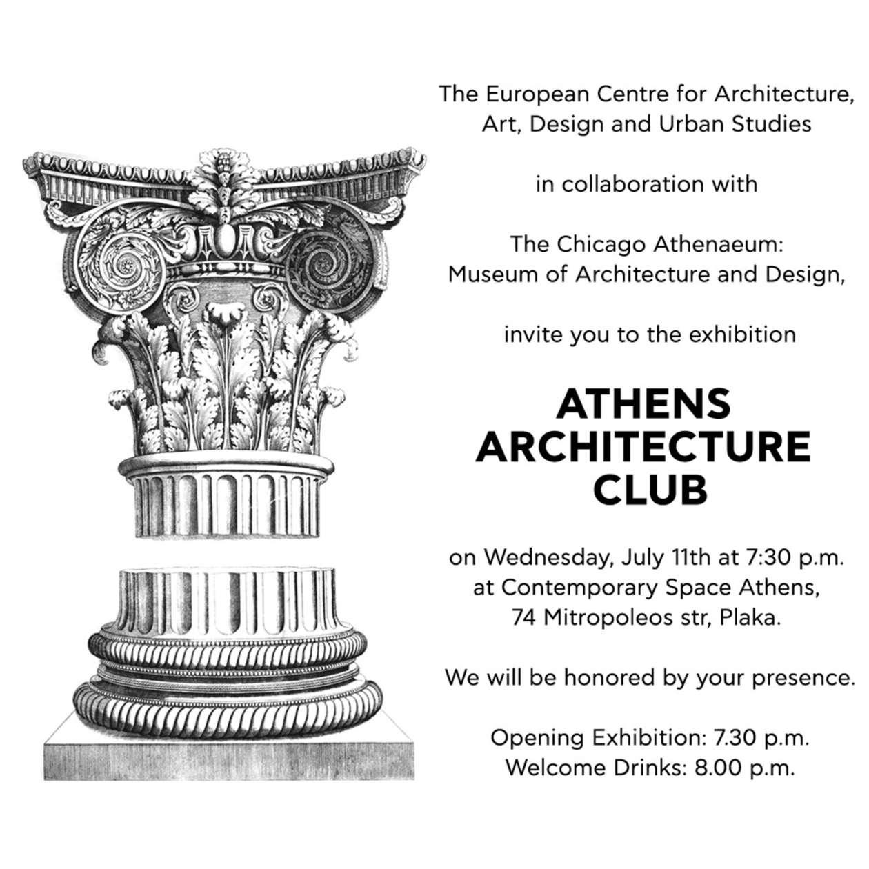 Athens Architecture Club Invitation