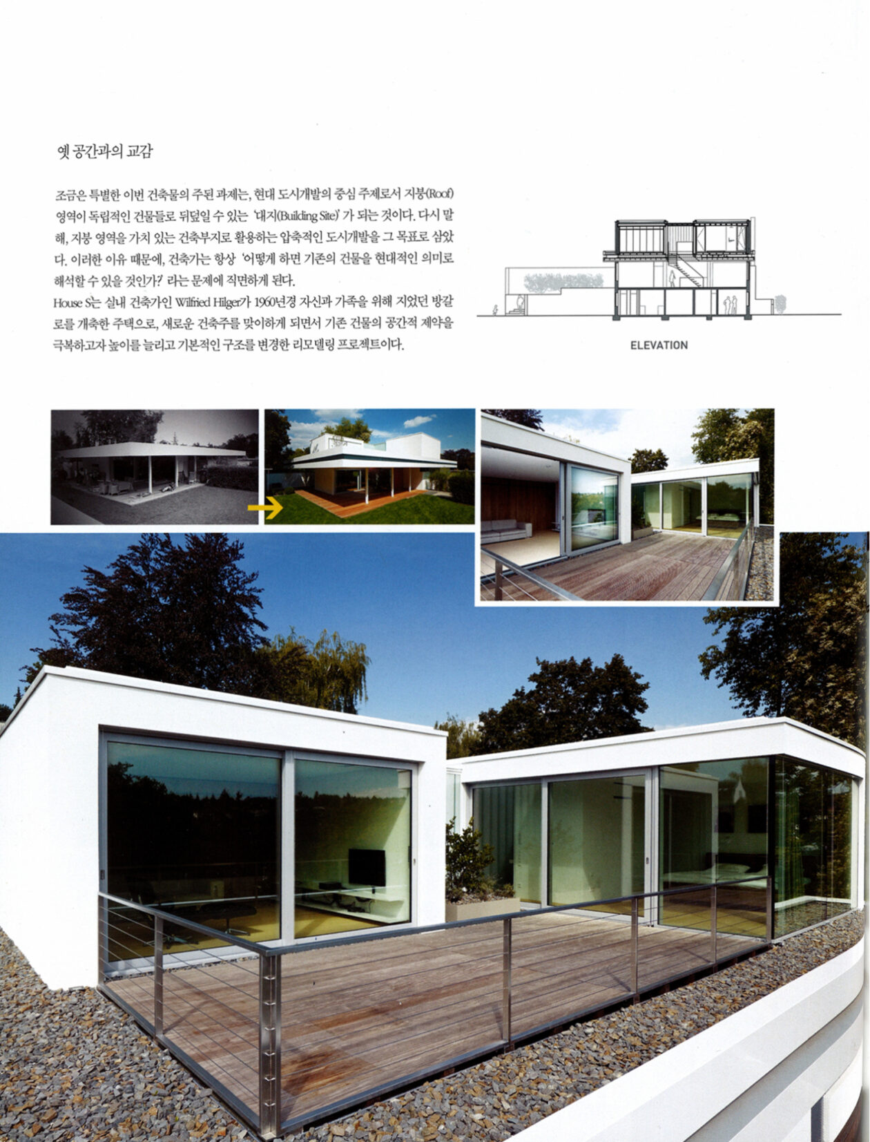 Country Housing Culture Magazine 04