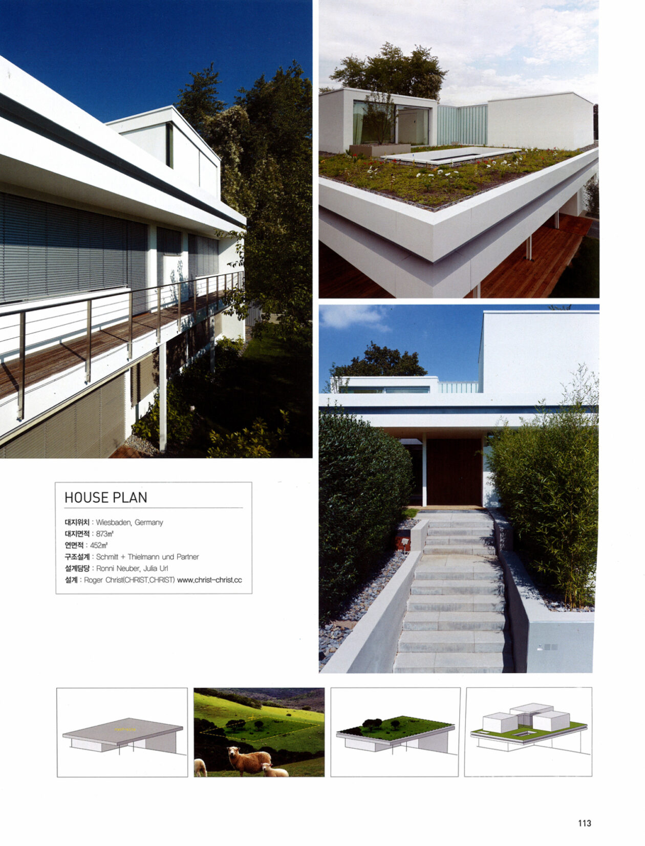 Country Housing Culture Magazine 05