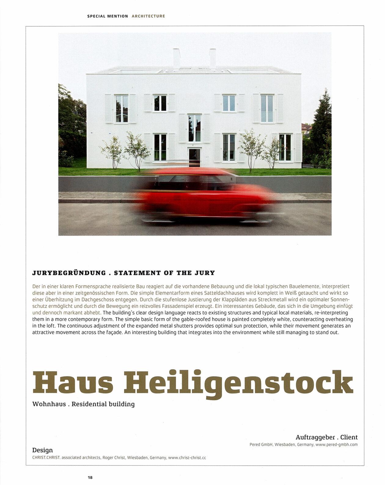 German Design Award 02