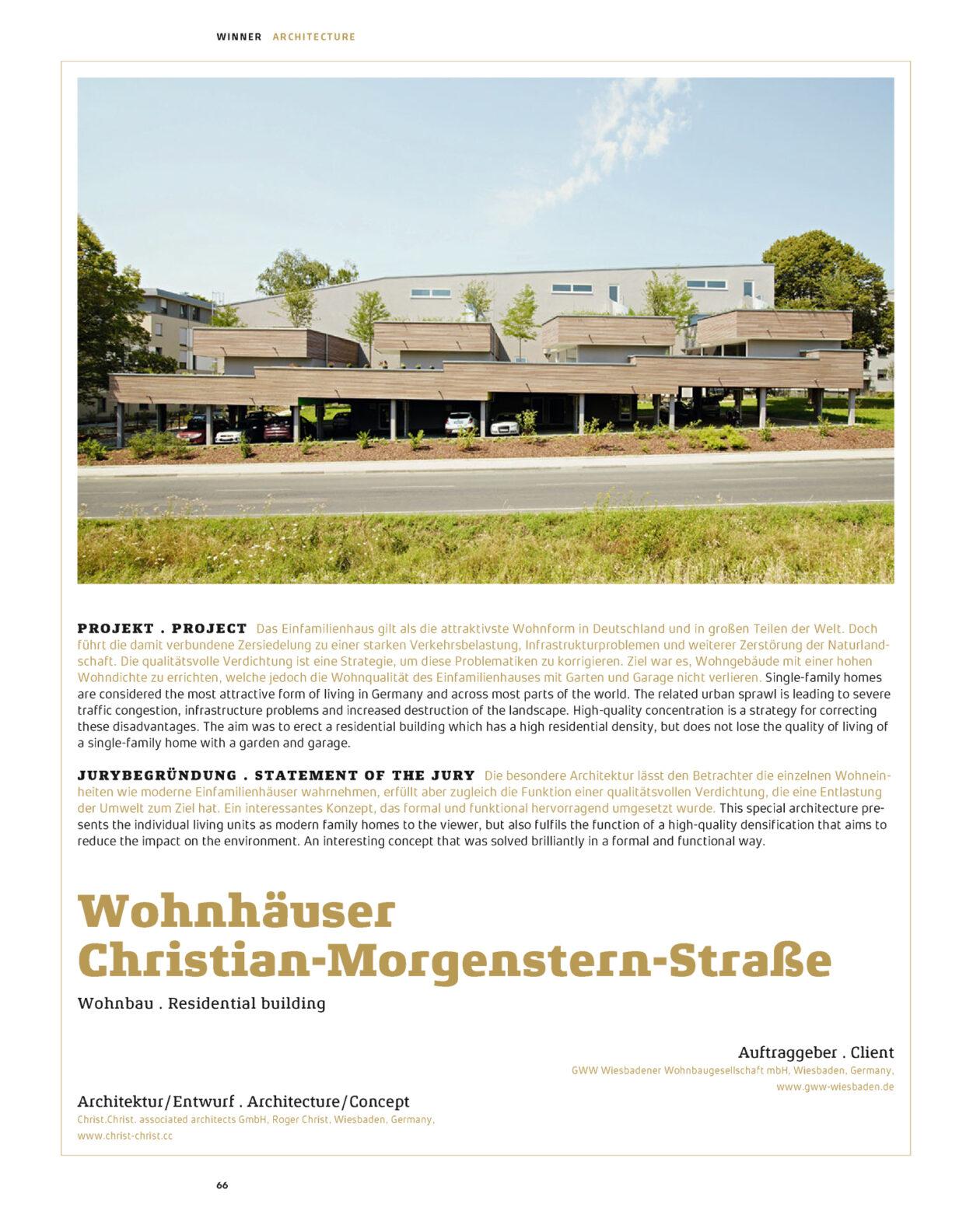 German Design Award 2020