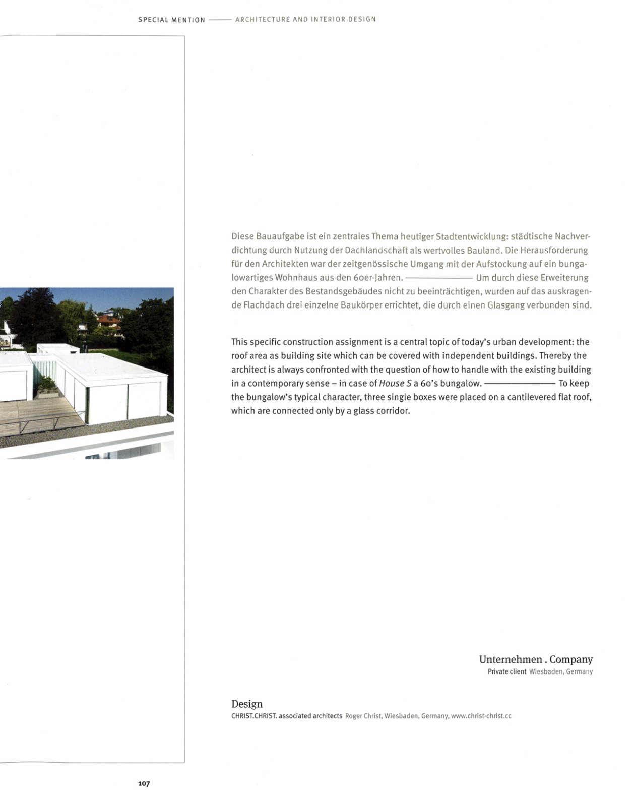 German Design Award 2014 03