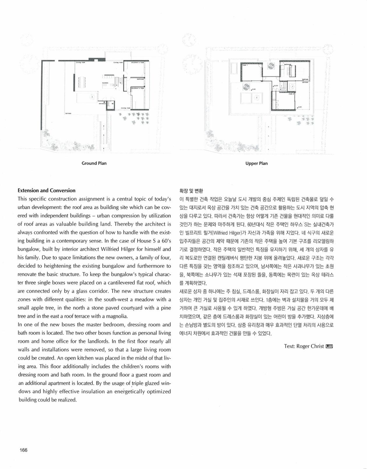 Landscape Architecture 04