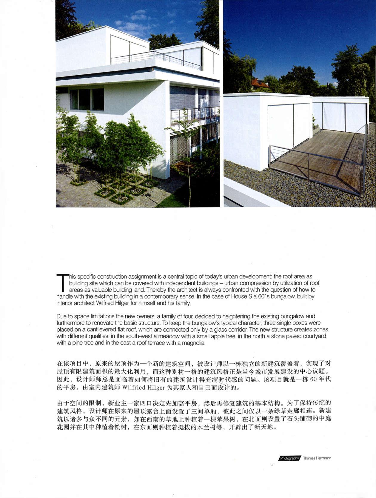 Sunken Landscape Design 04