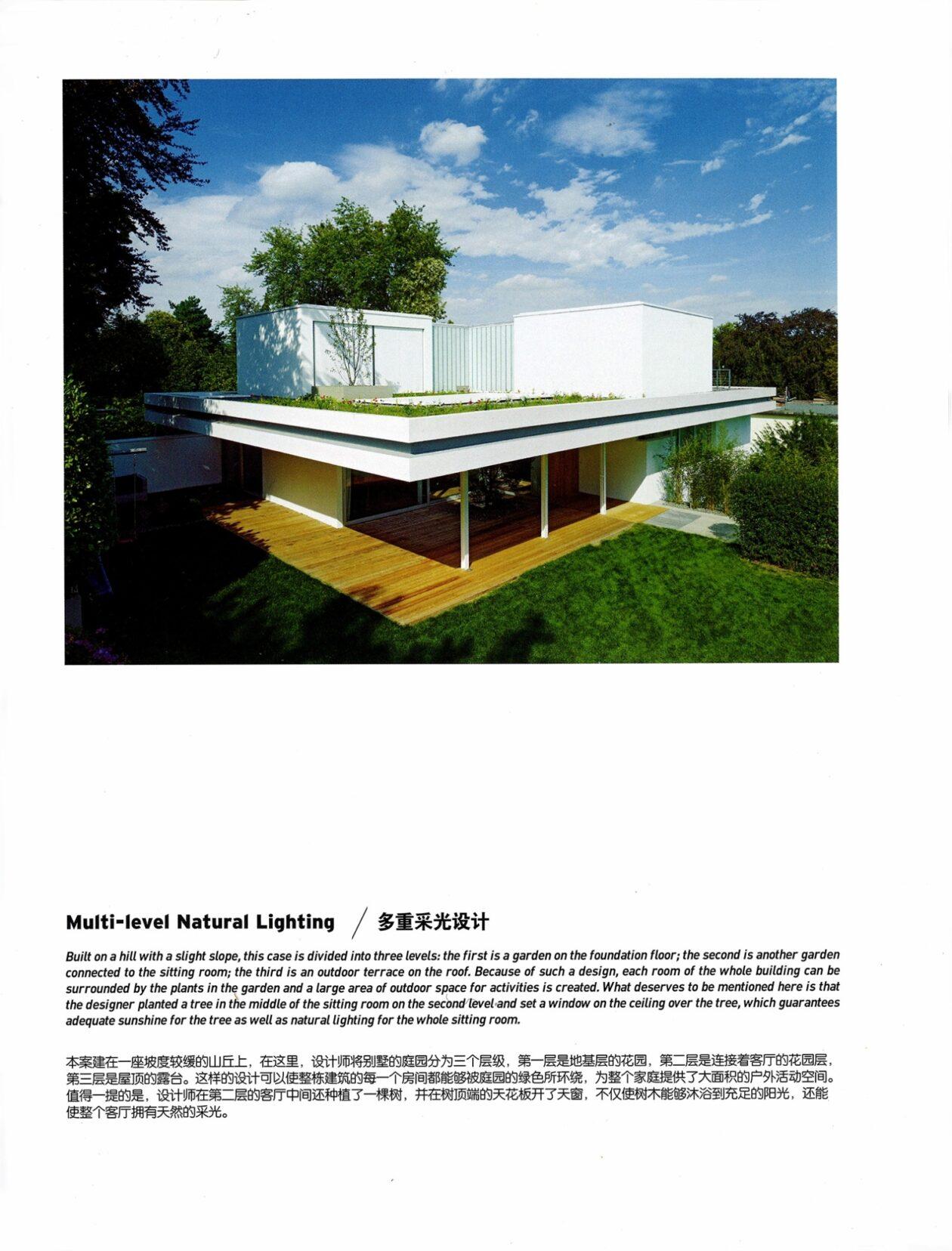 Sunken Landscape Design 06