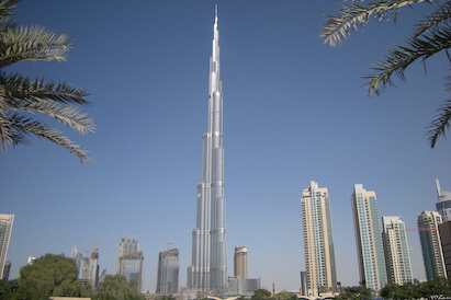 Burj Khalifa from afar