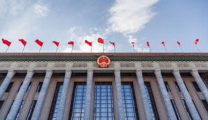 The Great Hall of the People, Beijing, China