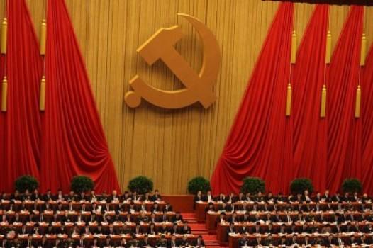 China1-400x266