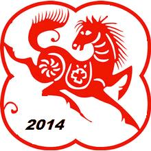C-Horse1-2014A