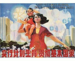 china_one_child