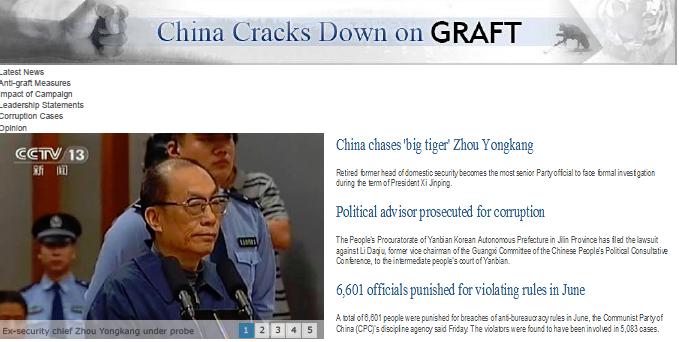 China corrupt Aug14