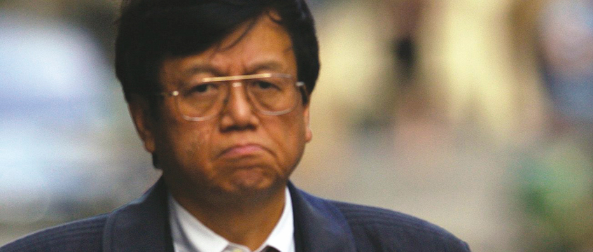 Sammy Tak Lee