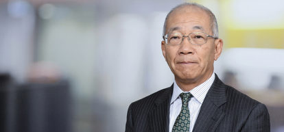 Shigeki Nakajima